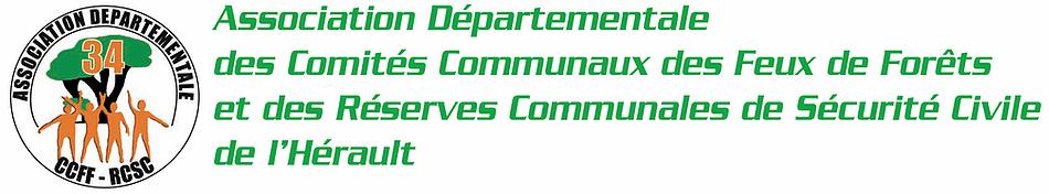 Logo Association Départementale des Comités Communaux Feux de Forêts et des Réserves Communales de Protection Civile de l'Hérault